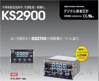 OKANO冈野微差圧計DPC-201N12苏州杉本有售