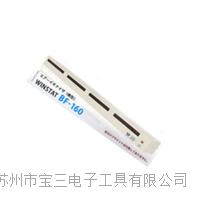 苏州杉本销售日本SSD离子风机
