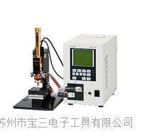 杉本销售日本AVIO艾比欧焊接变压器
