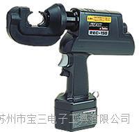 苏州日本泉精器(IZUMI)_电动油压式工具