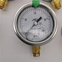 压力表OPG-AT-R1/4-60x16Mpa日本ASK杉本日本企业供应?