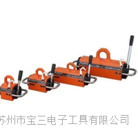 杉本日本kanetec强力钢吊的永磁升降机