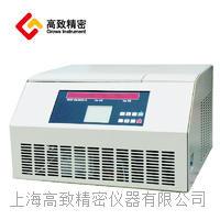 台式低速冷冻离心机 TDL60M-II