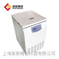 低速冷冻离心机 DL6M