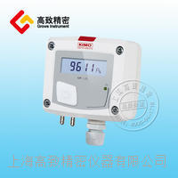 KIMO微差压变送器 CP112/CP113