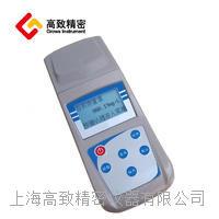 便携式氨氮分析仪 AD-82B型