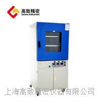 立式真空干燥箱 DZF-6000系列
