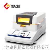XQ系列卤素水分检测仪 水份测试仪  XQ100