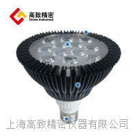 冷光源灯泡 CC-LED-100