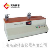 线材铜丝伸长率试验机 T802