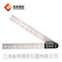 不锈钢数显角度尺 木工角尺