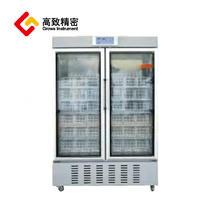 4°C血液冷藏保存箱 XC系列