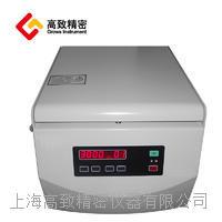 台式低速自动平衡离心机 冷轧钢板制造  TD6M