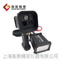 便携式黑光灯 紫外探伤灯 LED-50UA