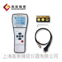 便携式数字金属涡流电导率仪 Sigma2008B(新型)