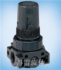 塑料减压阀 R25/R45