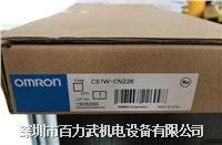 电缆C200H-CN131,CS1W-CN224,CS1W-CN624,CS1W-CN118 C200H-CN131,CS1W-CN224,CS1W-CN624,CS1W-CN118