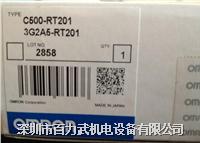 3G2A5-CT001,3G2A5-LK201,C500-RM212 3G2A5-CT001,3G2A5-LK201,C500-RM212