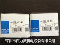 61F-GP-N,61F-G2N,61F-GP-N8,PF083A-E,61F-GP-NH
