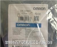 欧姆龙传感器 E2E-X20MD1S-M1,E2E-X20MD2,E2E-X2C1,E2E-X2C2-M1,E2E