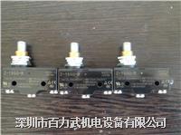 OMRON欧姆龙微动开关Z-15GW-B,Z-15GS-B,Z-15GQ-B,Z-15GQ22-B