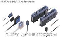 GAUTYI、GAUJYI 光电开关PL-01N,AM-01N,PU-NA,PL-05DN GAUTYI、GAUJYI 光电开关PL-01N,AM-01N,PU-NA,PL-05DN