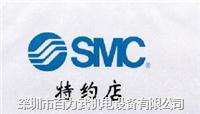 SMC开关,D-A93,D-Z73,CS1-F17,4V310-10,D-B54 SMC开关,D-A93,D-Z73,CS1-F17,4V310-10,D-B54