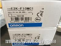 欧姆龙接近开关E2K-F10MC1,E2K-F10MC2 E2K-L13MC1