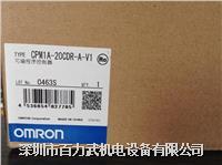 欧姆龙plc CPM1A-10CDR-A-V1,CPM1A-20CDR-A-V1