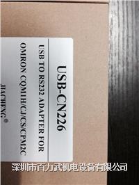 欧姆龙电缆,USB-CN226,USB-XW2Z-2OOS-CV,C200H-CN711