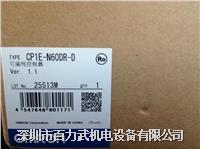 欧姆龙可编程控制器,CP1E-N60DR-A CP1E-N60DR-D  CP1E-N60DR-A CP1E-N60DR-D