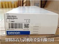 欧姆龙模块,C500-OD213,3G2A5-OD213,C500-ID219,3G2A5-ID219 C500-OD213,3G2A5-OD213,C500-ID219,3G2A5-ID219