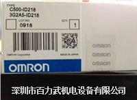 欧姆龙模块,C500-ID218,3G2A5-ID218 C500-ID218,3G2A5-ID218