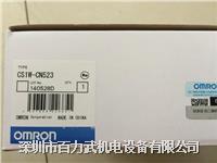 电缆CS1W-CN523,CS1W-CN313,CS1W-CN713