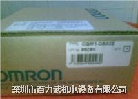 OMRON欧姆龙 CQM1-DA021
