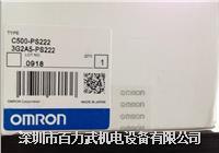 欧姆龙plc,C500-MD211CN C500-MD211CN