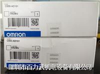 欧姆龙plc,C500-AD501 C500-AD501