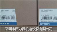 欧姆龙plc,CPM1A-20CDT1-D-V1 CPM1A-20CDT1-D-V1