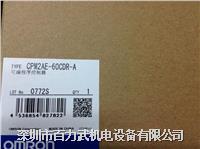 欧姆龙plc,CPM2AH-40CDR-A CPM2AH-40CDR-A