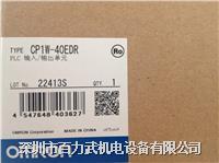 欧姆龙plc,CP1W-N40DT1-A-CH CP1W-N40DT1-A-CH