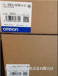 欧姆龙plc,CPM1A-30CDT-A-V1 CPM1A-30CDT-A-V1