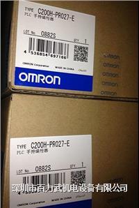 欧姆龙plc,C200HX-CPU64-E C200HX-CPU64-E