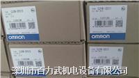 欧姆龙模块 CJ1W-CLK21-V1 ,CJ1W-MD263,CJ1W-TC004