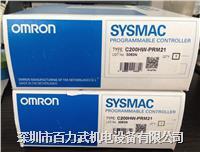 欧姆龙plc,C200HG-CPU23,C200HW-PRM21,C200H-IP007 C200HG-CPU23,C200HW-PRM21,C200H-IP007