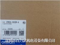 欧姆龙PLC,CPM2A-30CDR-A 欧姆龙PLC,CPM2A-30CDR-A