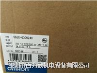 欧姆龙电源 S8JX-G30024C