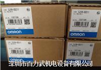 欧姆龙模块CJ1W-V600C11,CJ1W-MD231,CJ1W-OD211 CJ1W-V600C11,CJ1W-MD231,CJ1W-OD211