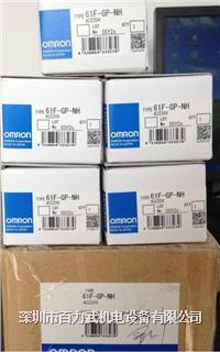 欧姆龙液位控制器61F-GP-N 61F-G2 61F-GPN-V50 AC110/220 61F-GP-N 61F-G2 61F-GPN-V50 AC110/220