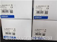 欧姆龙plc ZEN-20C3AR-A-V2 ZEN-10C3AR-A-V2 ZEN-8E1DR