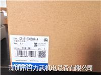 欧姆龙模块CP1E-E40SDR-A CP1E-E60SDR-A